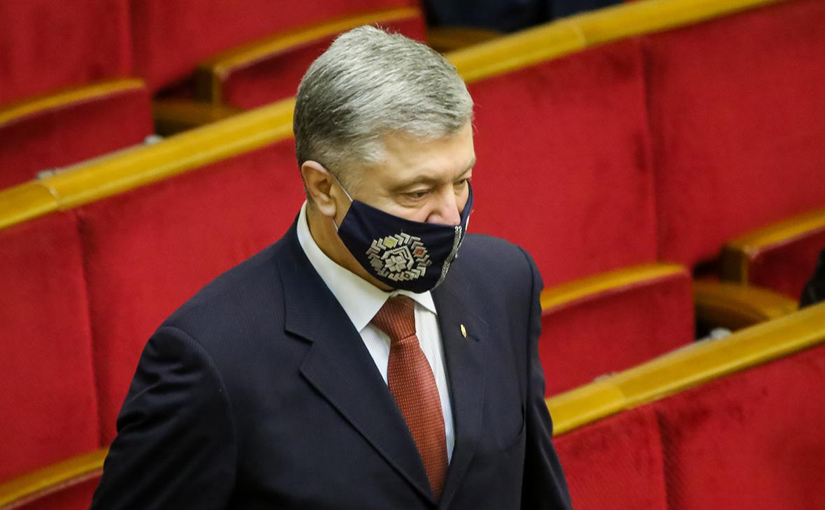 Экс-президент Украины Порошенко госпитализирован с COVID-19