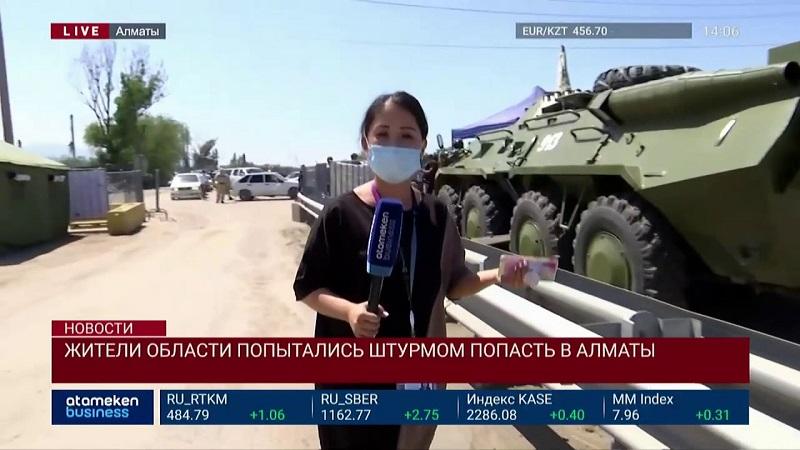 Жители Алматинской области попытались штурмом попасть в мегаполис