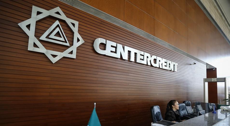 «Банк ЦентрКредит» әкімге көмек сұрап жүгінді