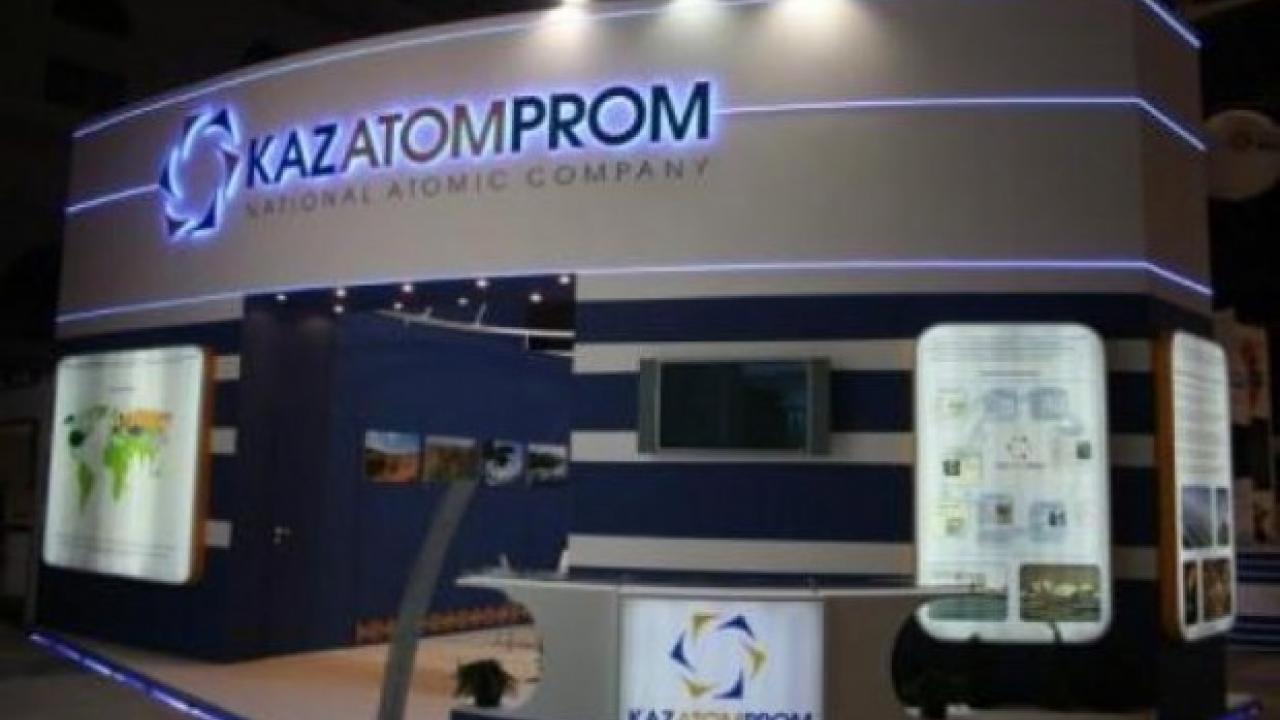 """""""Казатомпром"""" экспортировал в Бразилию уран на $13,7 млн"""