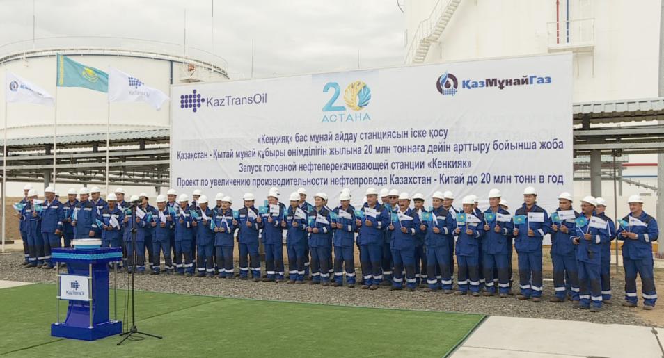 «КазТрансОйл» презентовал новое диспетчерское управление в Астане