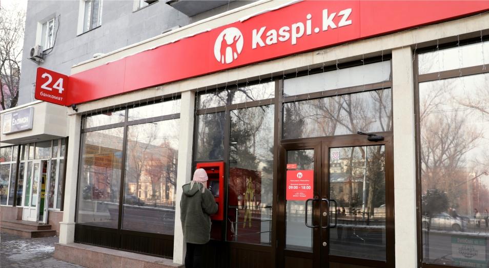 Кибератаки нет, Kaspi.kz объяснил неполадки