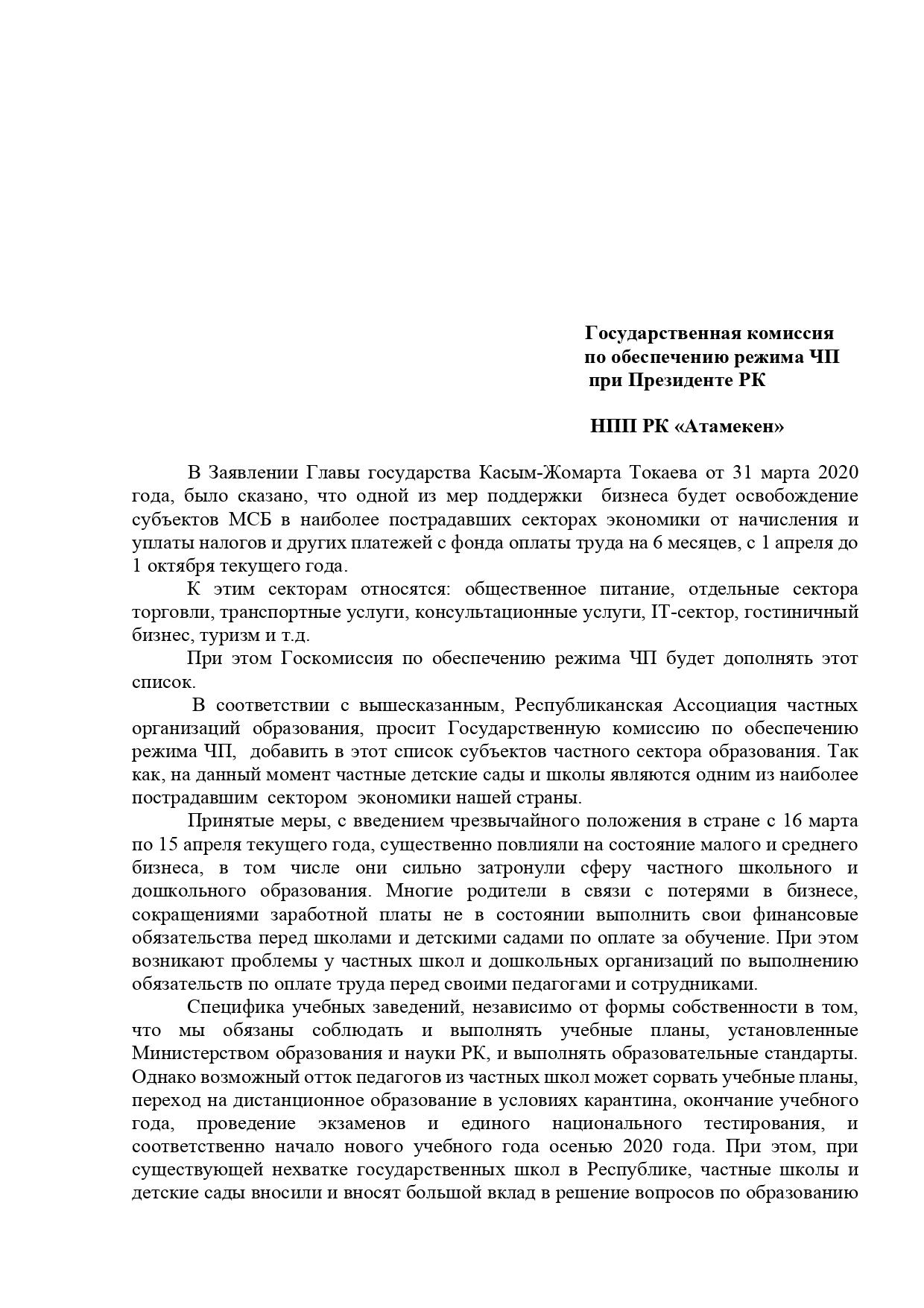 https://inbusiness.kz/ru/images/original/31/images/KSzGxzkP.jpg