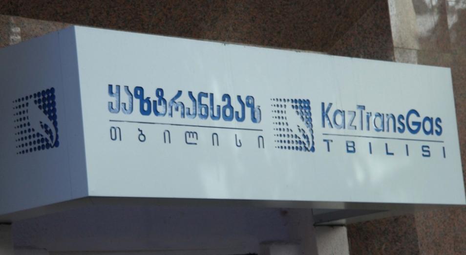 «КазТрансГаз» выручил от продажи грузинской дочки 40 млн долларов