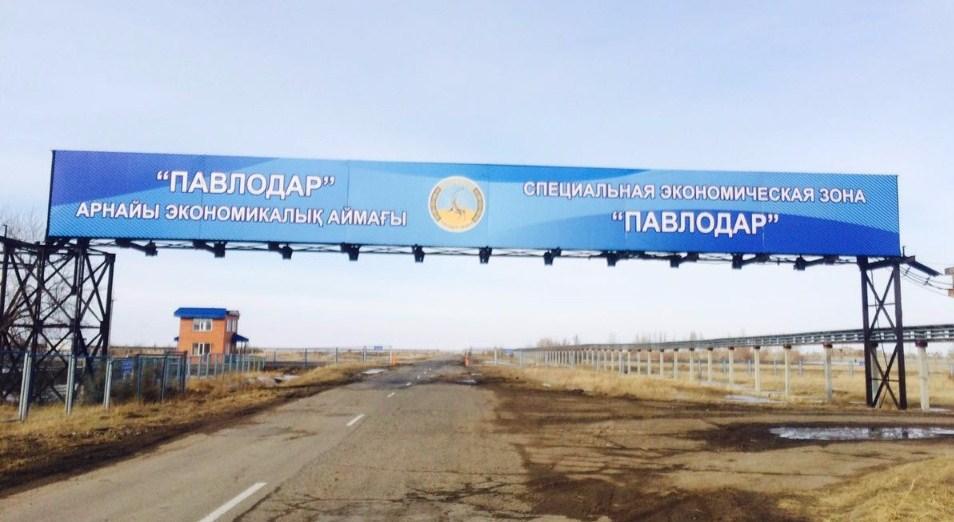 СЭЗ «Павлодар» передвинет порог инвестиций за 1 млрд тенге