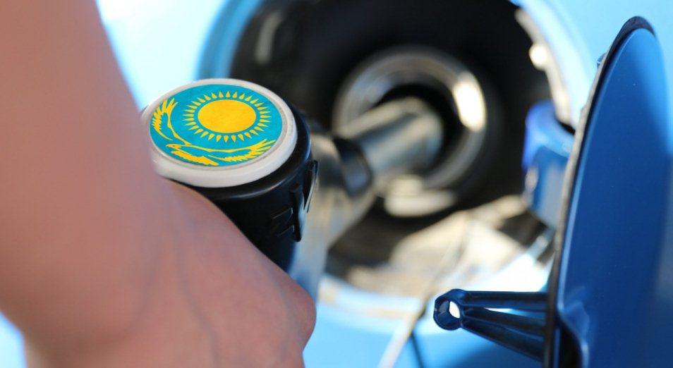 От импортной зависимости к экспорту, нефтепродукты, Бензин, Дизтопливо, экспорт, импорт, НПЗ, КазМунайГаз, Минэнерго