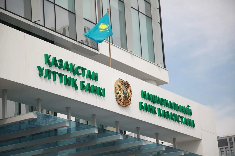 Банки второго уровня подключились к реализации  пилотного проекта «Цифровой тенге»