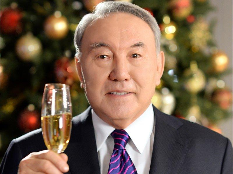 Поздравление президенту казахстана с днем рождения