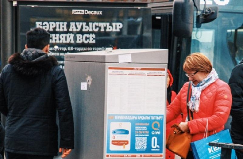 В Астане временно приостановлена продажа транспортных карт в RTVM-автоматах