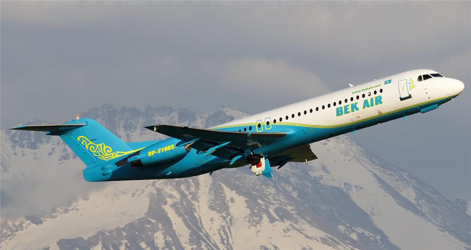 Приостановление сертификата эксплуатанта Bek Air не является нарушением, претензии компании не обоснованы