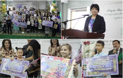 «Тенге глазами детей»: в Нацбанке РК наградили победителей детского конкурса