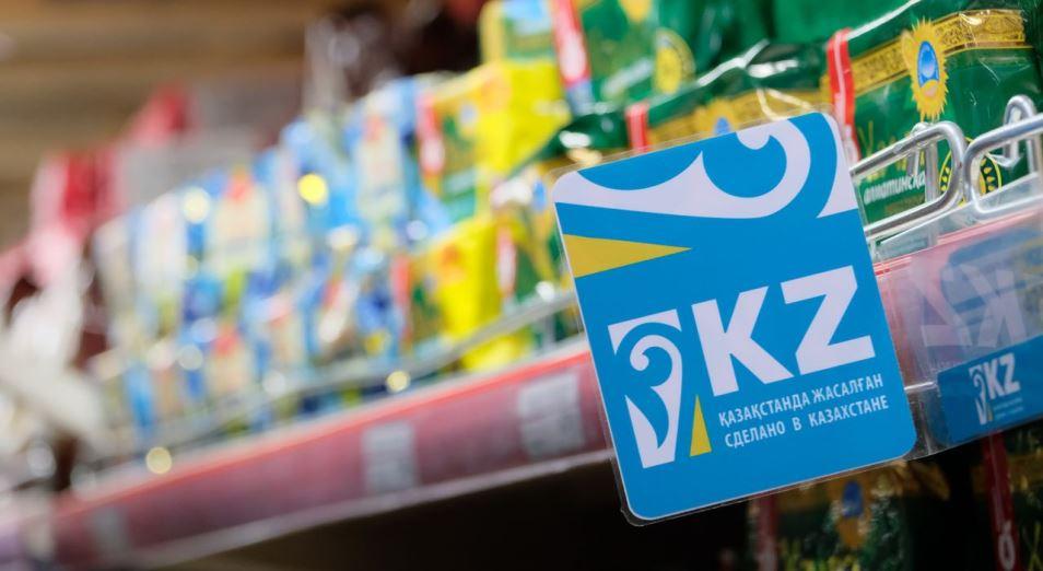 Повышение качества и конкурентоспособности казахстанских товаров и услуг