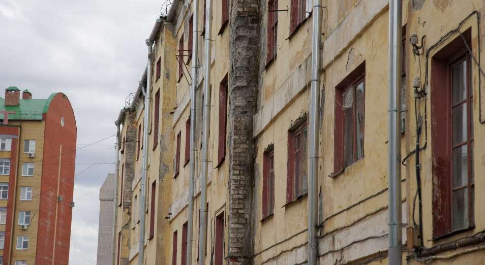 Проблему аварийных домов в Актобе будут решать за счет ГЧП, Жилье, ГЧП, аварийные дома, Актобе , Ветхое жилье, НПП «Атамекен»