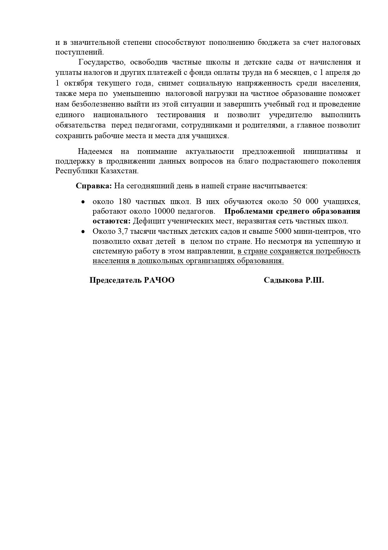 https://inbusiness.kz/ru/images/original/31/images/Ng27HaBN.jpg