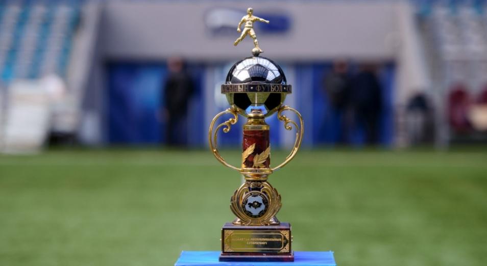 Вывеска финала Кубка Казахстана не меняется второй год подряд