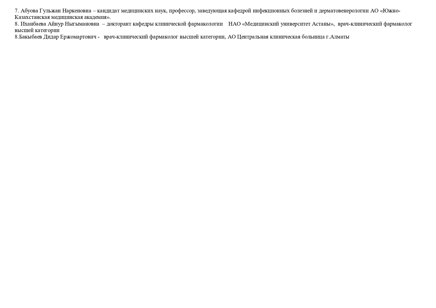 https://inbusiness.kz/ru/images/original/31/images/OIpglAu1.jpg