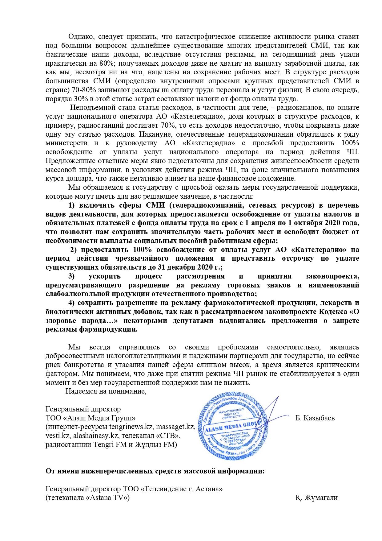 https://inbusiness.kz/ru/images/original/31/images/OrFYooPX.jpg
