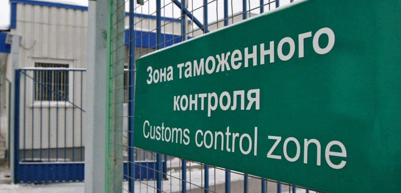 Система управления рисками в таможенных органах непрозрачна
