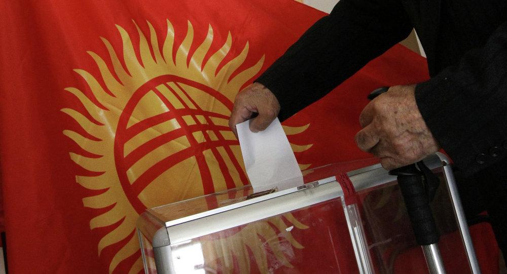 В Кыргызстане начались парламентские выборы