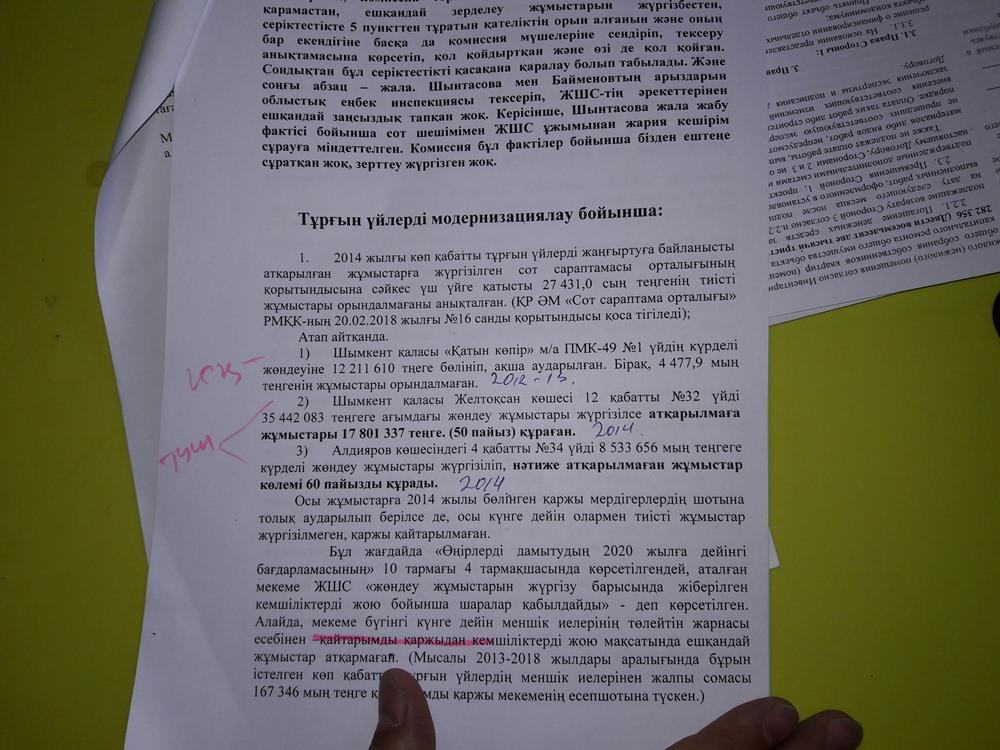 https://inbusiness.kz/ru/images/original/31/images/PkvkLkac.jpg