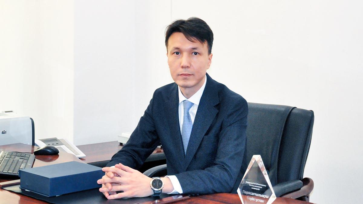 Меиржан Юсупов назначен вице-министром национальной экономики