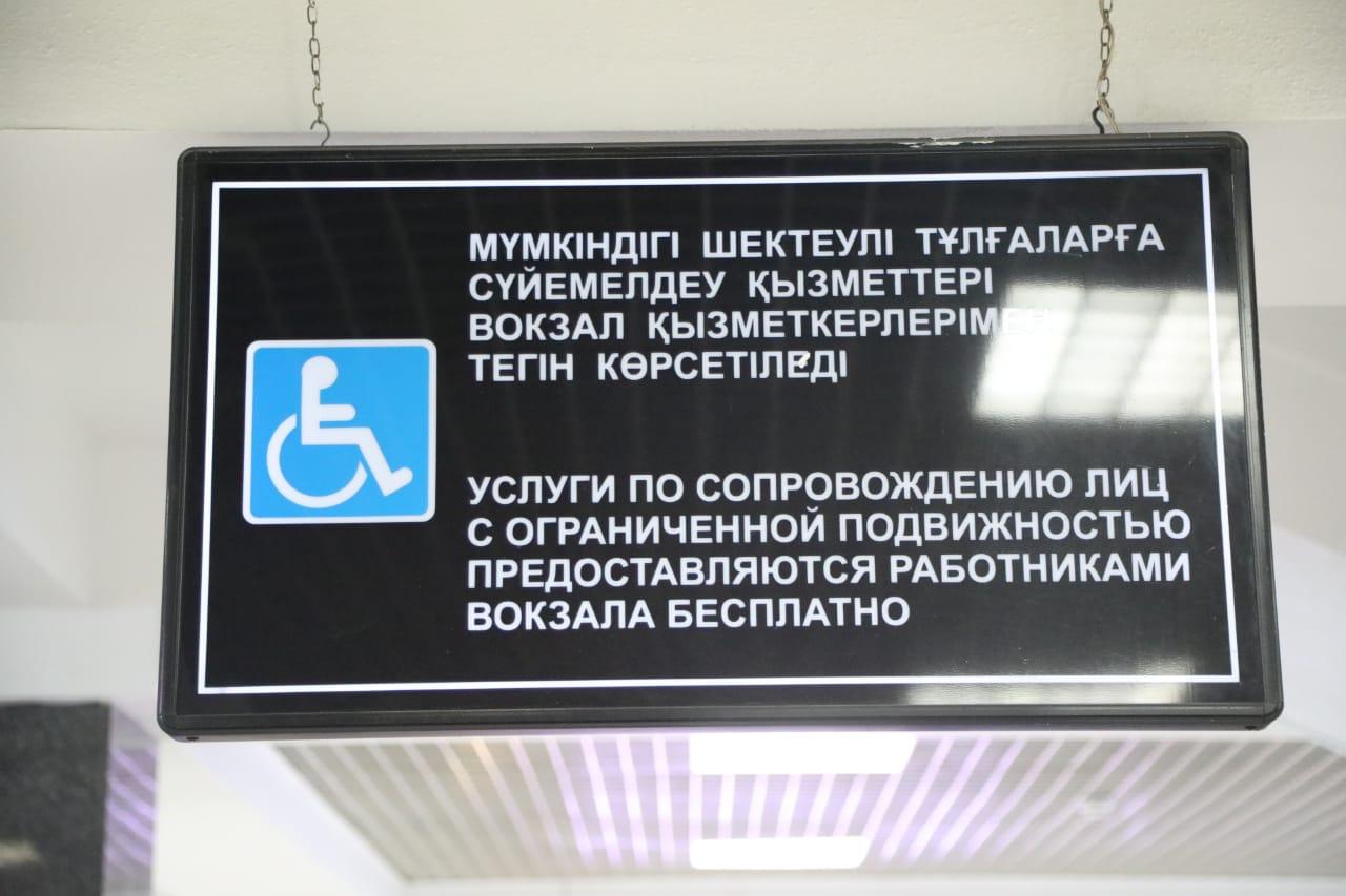https://inbusiness.kz/ru/images/original/31/images/S4H5Yi8t.jfif