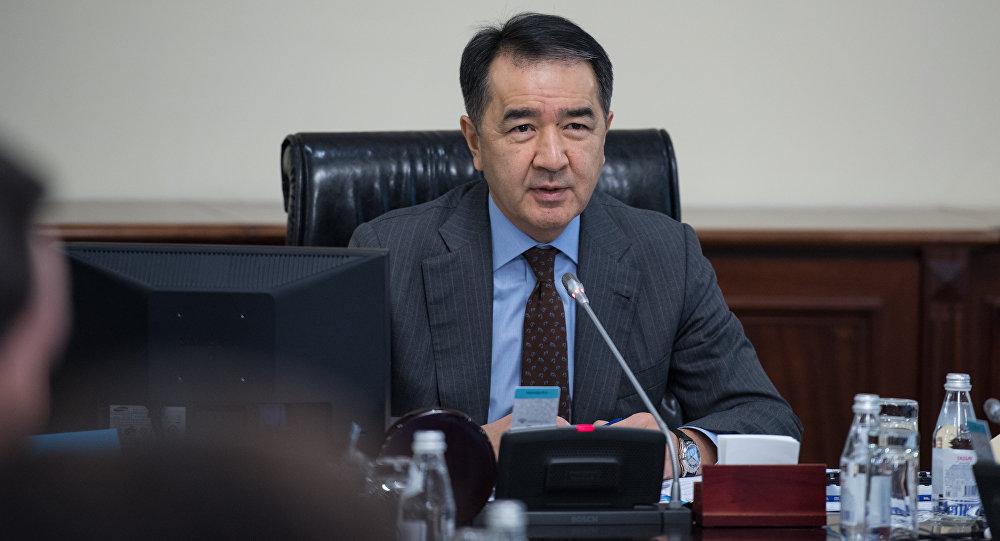 Руководителем администрации президента назначен Бакытжан Сагинтаев