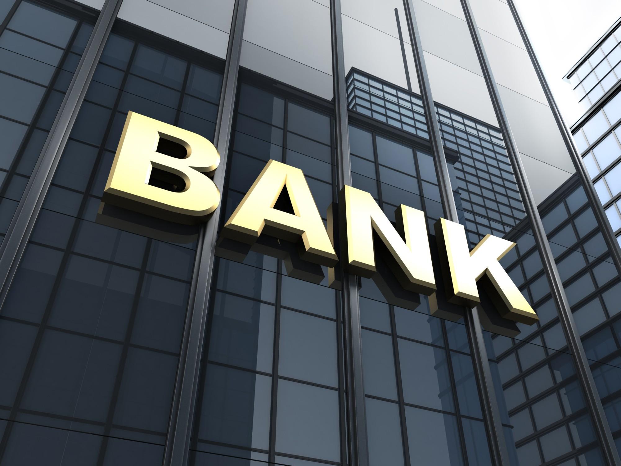 МВФ рекомендует провести независимую оценку качества активов банков РК