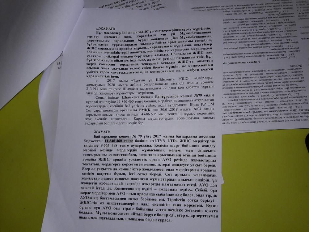 https://inbusiness.kz/ru/images/original/31/images/UAZ5erLk.jpg