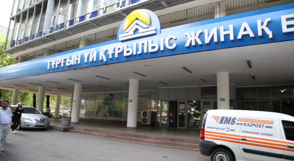 210 млрд тенге планирует привлечь ЖССБ на бирже