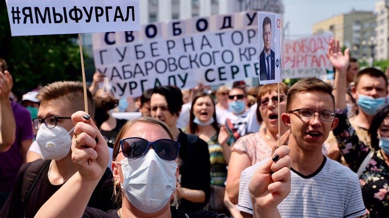 В России продолжаются протесты в поддержку экс-губернатора Хабаровского края