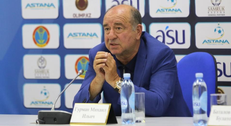 Гурман: «Астана» наберет необходимые кондиции к началу июля