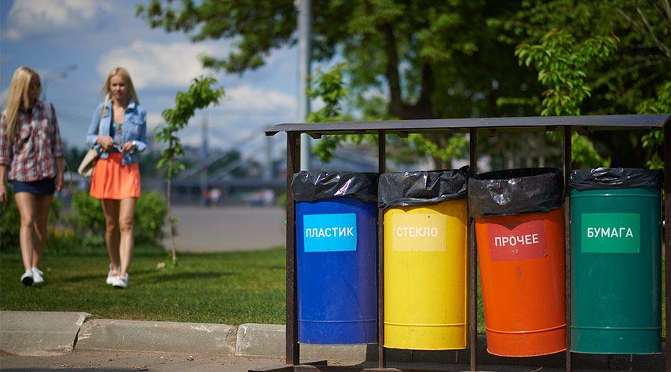 Раздельный сбор мусора: как изменить привычку?