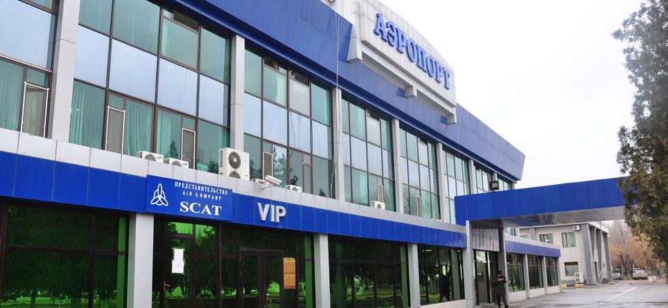 Аэропорт Шымкента передан муниципалитету