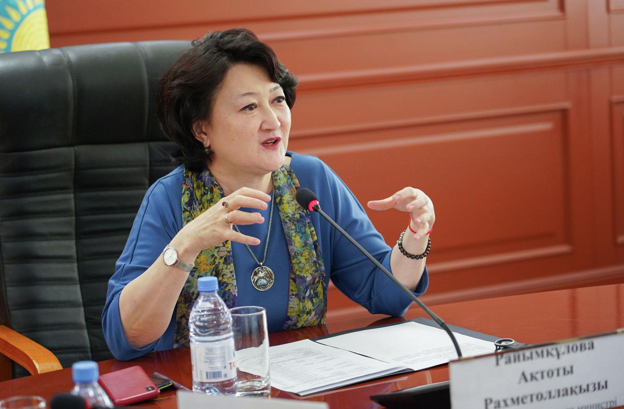 Актоты Раимкулова поздравила казахстанцев с днем Абая