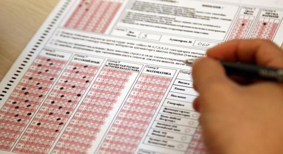 Ненужный экзамен, ЕНТ, Образование, Гранты, экзамены, высшее образование