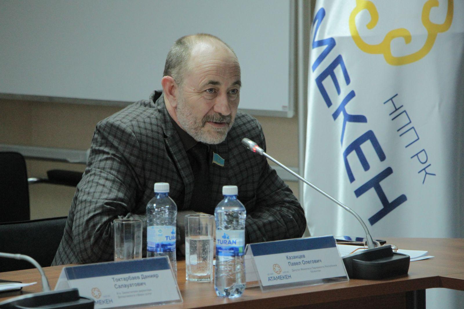Казанцев Павел Олегович