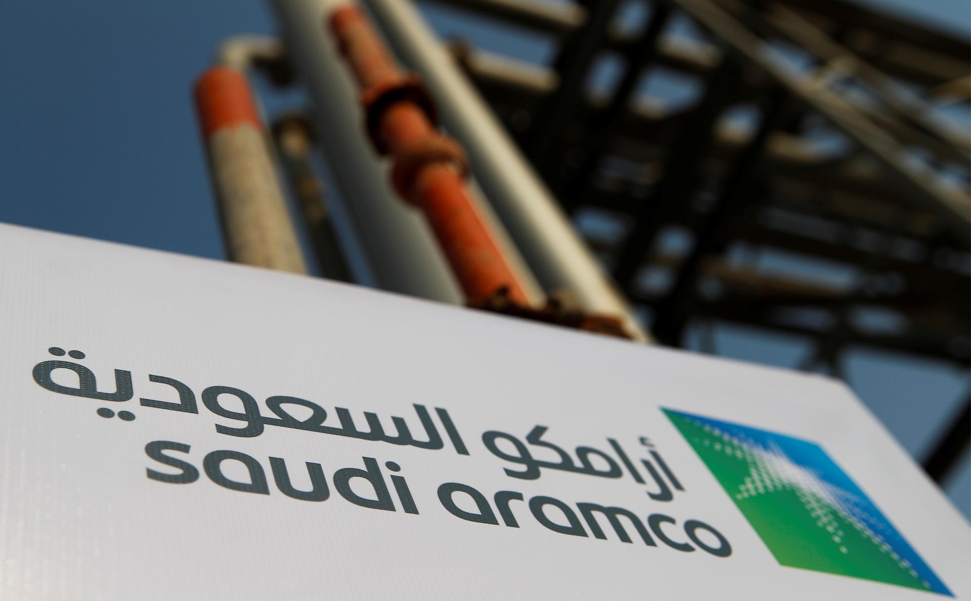 Saudi Aramco перенесла публикацию цен на нефть в мае