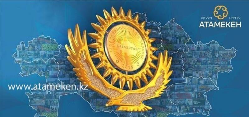 Лучший товар Казахстана выберут в семи регионах страны на этой неделе