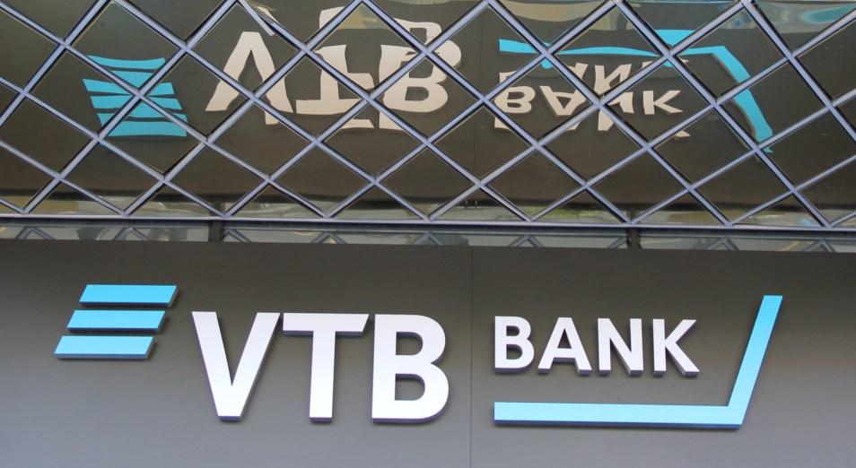 Банк ВТБ (Казахстан) открыл новую кредитную линию Kcell