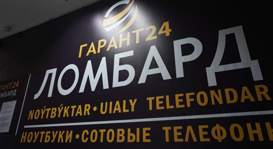 Час ломбард 24 петроградский район дорогих часов спб скупка