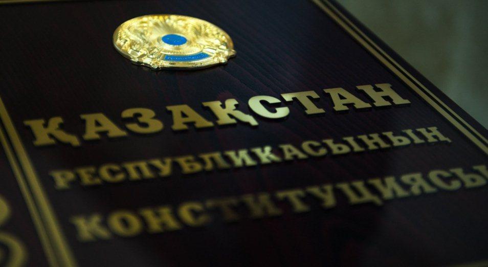 Конституционный совет РК огласил свое решение по обращению президента
