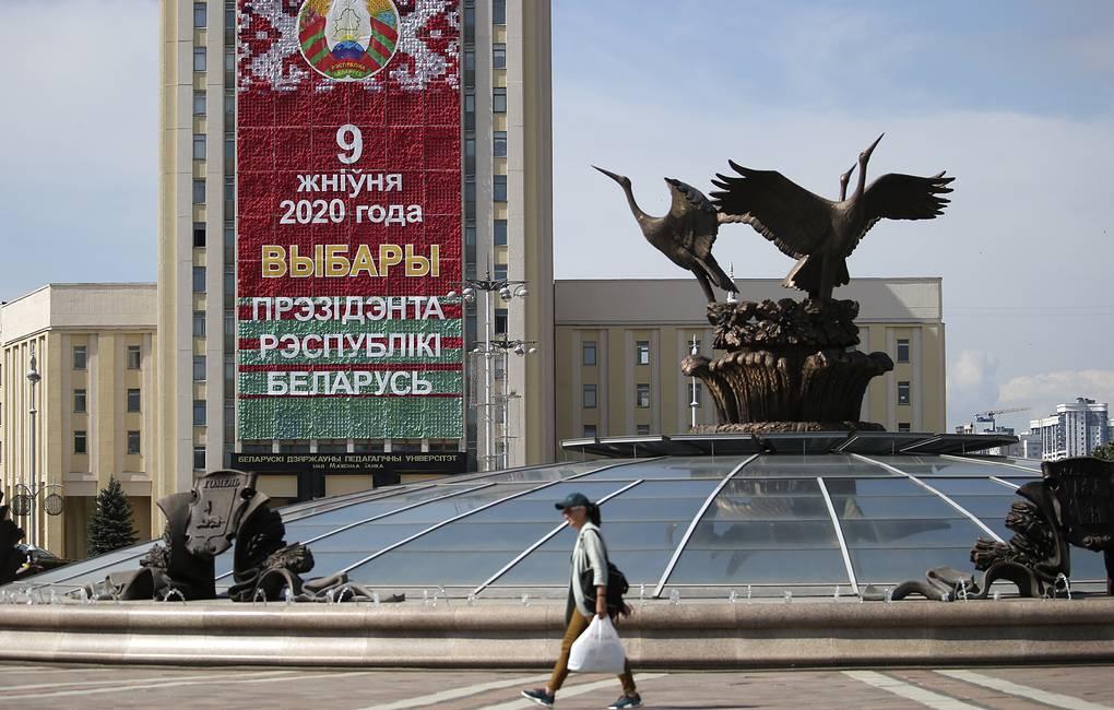 В Беларуси пройдут президентские выборы