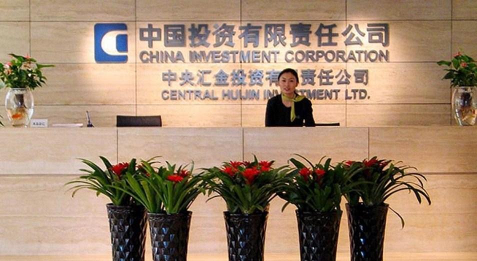 CIC сократил рыночные позиции, Китай, инвестиции, China Investment Corporation, CIC, фондовый рынок, ЕБРР, KASE