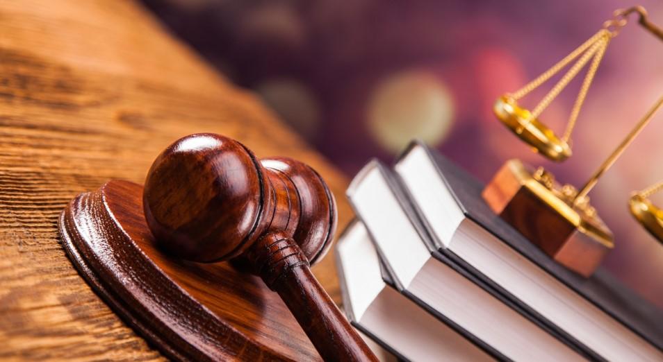 Казахстан выиграл многомилионный арбитражный процесс против канадской компании Gold Pool