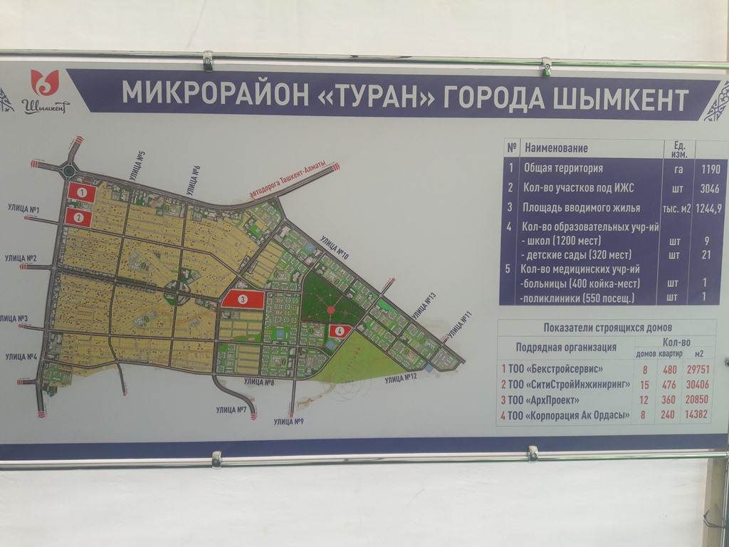 https://inbusiness.kz/ru/images/original/31/images/cpC9qC5I.jpg