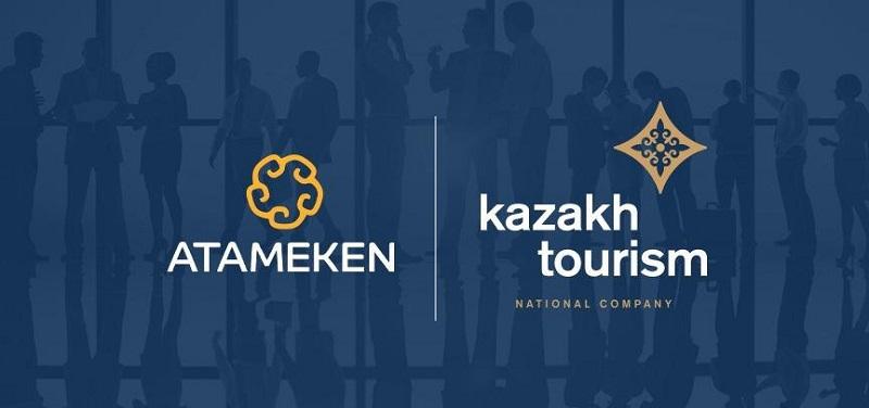 НПП РК «Атамекен» и Kazakh Tourism подписали совместную дорожную карту