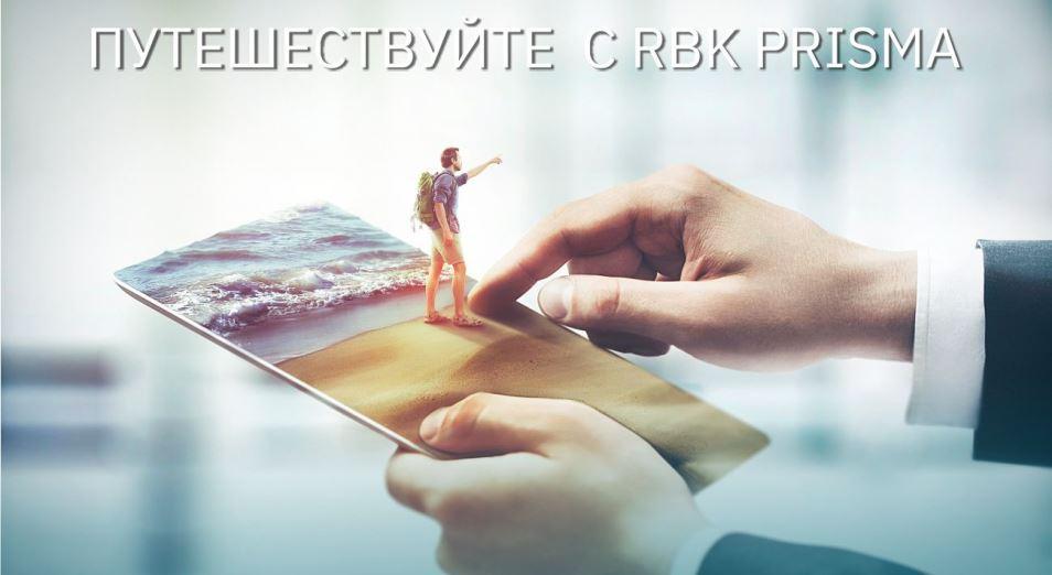 https://inbusiness.kz/ru/images/original/31/images/dUjVTf4b.jpg