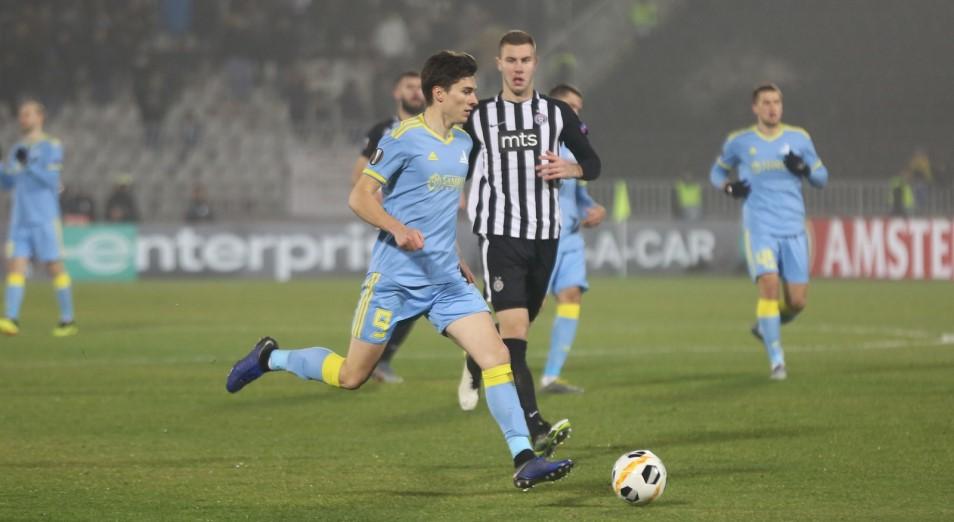 Лига Европы: «Астана» проиграла «Партизану» в первой трети матча