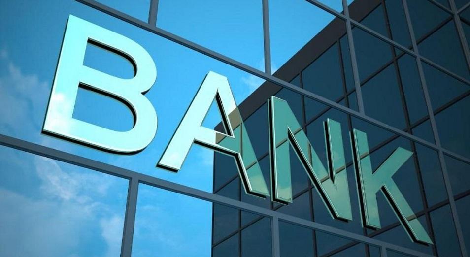 «Енді банктердің мүмкіндігі де, қажеттілігі де бәсекелестік жағдайында сыналады», «Эксимбанк», «Qazaq Banki», шағын банктер, Қазақстанның банктері